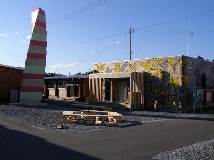 B-14 Temporary Housing Facility